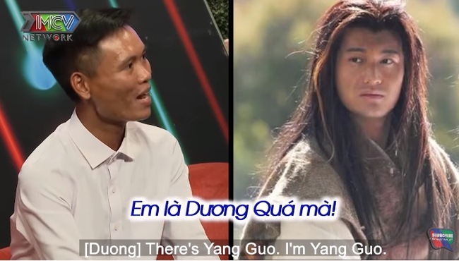 """""""Bạn muốn hẹn hò"""": Nam chính tự khẳng định mình là Dương Quá, đi tìm người yêu giống """"Thần tiên tỷ tỷ"""" Lưu Diệc Phi - Ảnh 5."""
