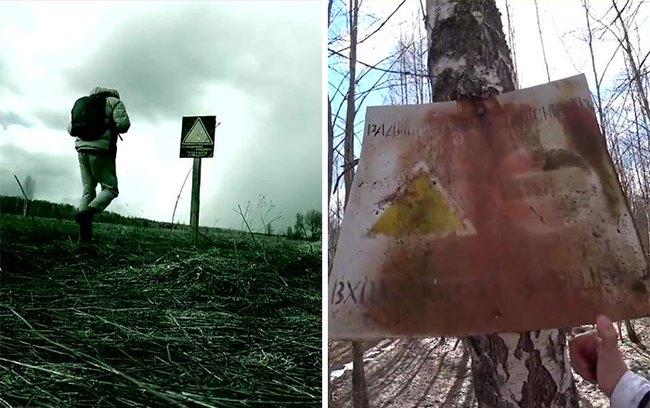 """Một mình khám phá """"cấm địa phóng xạ"""" Chernobyl, người đàn ông tìm ra sự thật sau lời đồn đại về vùng đất chết - Ảnh 2."""