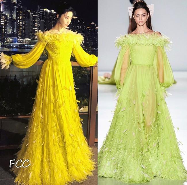 Nữ thần Kim Ưng Tống Thiến cùng chọn thương hiệu váy giống Phạm Băng Băng: Người xinh như tiên tử, người mặc lên nhìn như hàng chợ  - Ảnh 2.