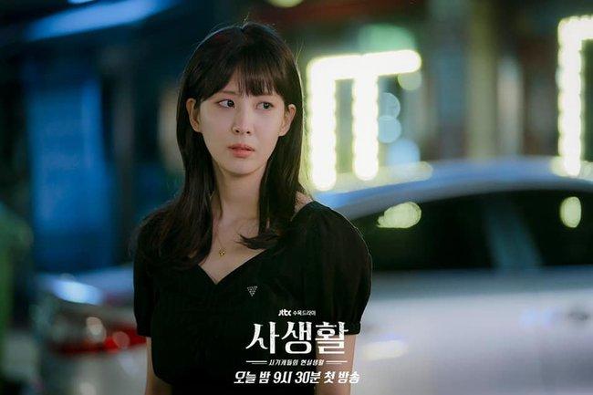"""Ghim bộ sưu tập tóc siêu khủng của Seohyun trong """"Đời Tư"""", chị em thế nào cũng """"vợt"""" được vài kiểu để lột xác diện mạo - Ảnh 4."""