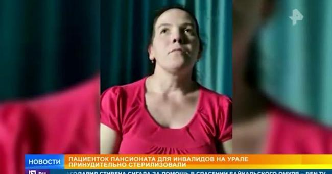 Lời tố cáo của người trong cuộc vạch trần bộ mặt của nhà nội trú tình thương ép phụ nữ và các bé gái khuyết tật triệt sản gây chấn động nước Nga - Ảnh 2.
