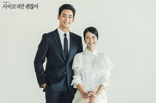 Hyun Bin - Son Ye Jin sáng giá nhất cho mùa giải cuối năm, một cặp đôi ẵm chắc giải vì được nhà đài chống lưng? - Ảnh 7.
