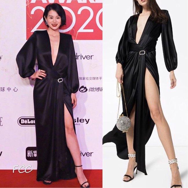 """Tuần qua các chị đẹp đều diện đầm đen đi dự sự kiện, Nữ thần Kim Ưng Tống Thiến lại tiếp tục bị """"réo tên""""  - Ảnh 7."""