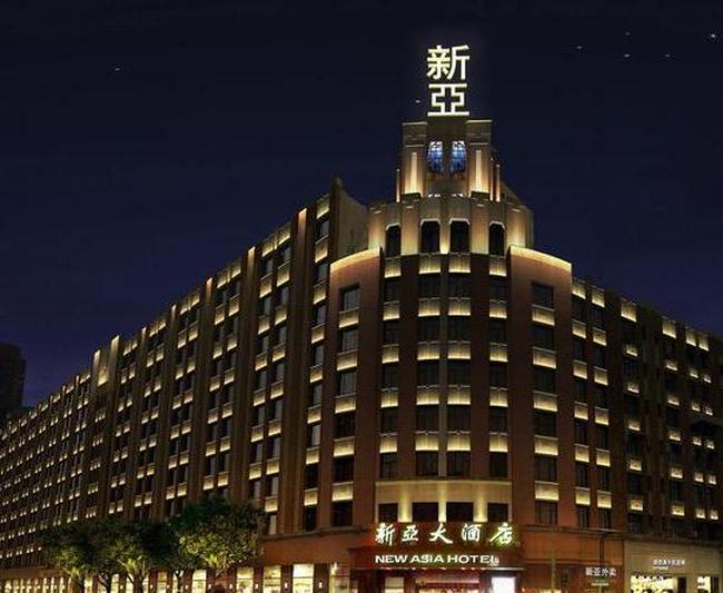 Sau khi cưới người giàu bậc nhất Thượng Hải bằng hôn lễ xa hoa, tiểu thư gặp biến cố phải bán hàng đường phố và cùng chồng xây dựng đế chế kinh doanh trị giá hàng trăm triệu đô - Ảnh 7.