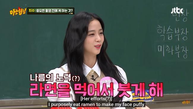 """Chiêu """"tút tát"""" nhan sắc của Jisoo trước mỗi buổi chụp hình: Là điều cấm kỵ của giới idol, chỉ gương mặt cực phẩm mới dám """"phạm quy"""" - Ảnh 3."""