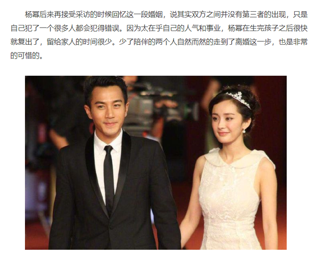 Nguyên nhân khiến Dương Mịch và Lưu Khải Uy ly hôn là do cô quá coi trọng sự nghiệp?