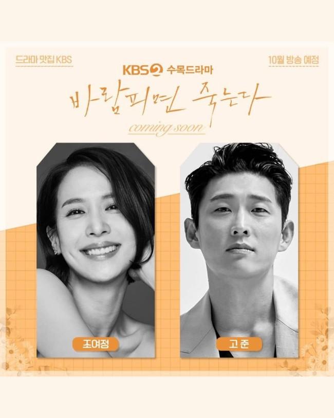 Phim Hàn tháng 10: Màn đổ bộ cực khủng của dàn sao đình đám Lee Dong Wook - Kim Bum, Lee Ji Ah - Eugene (S.E.S) khiêu chiến với nhau - Ảnh 26.