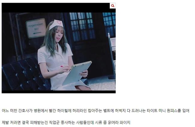Jennie (BLACKPINK) gây tranh cãi vì tạo hình phản cảm, lộ đùi trắng nõn trong MV mới, netizen Hàn đang quá khắt khe? - Ảnh 5.