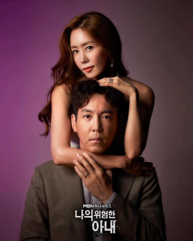 Phim Hàn tháng 10: Màn đổ bộ cực khủng của dàn sao đình đám Lee Dong Wook - Kim Bum, Lee Ji Ah - Eugene (S.E.S) khiêu chiến với nhau - Ảnh 6.