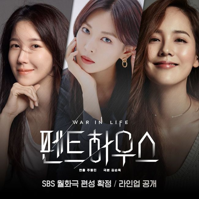 Phim Hàn tháng 10: Màn đổ bộ cực khủng của dàn sao đình đám Lee Dong Wook - Kim Bum, Lee Ji Ah - Eugene (S.E.S) khiêu chiến với nhau - Ảnh 22.