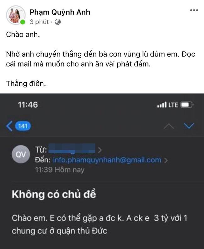 Phạm Quỳnh Anh bị gạ tình với giá 3 tỷ đồng nhưng bất ngờ nhất là phản ứng của nữ ca sĩ - Ảnh 2.