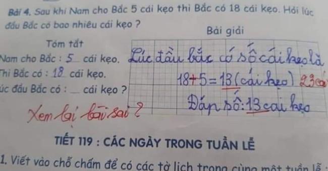 """Thêm một bài toán tiểu học gây """"lú lẫn"""": Học trò tính số kẹo lúc đầu 13, giáo viên lại cho rằng đáp án đúng phải là 23, hội phụ huynh thì tranh cãi dữ dội - Ảnh 1."""