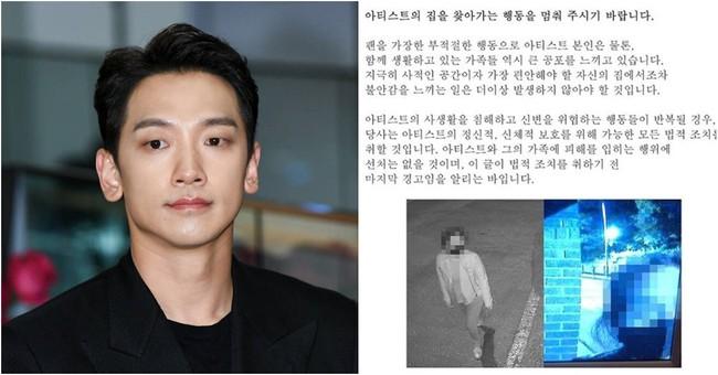 """Gia đình Bi Rain - Kim Tae Hee hoang mang khi những kẻ lạ mặt """"ghé thăm"""" và có hành động quá khích trước căn biệt thự của họ vào lúc đêm khuya - Ảnh 1."""