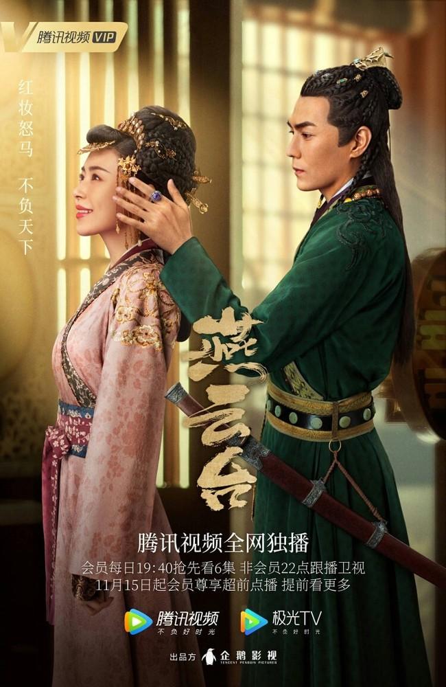 """""""Yến Vân Đài"""" của Xa Thi Mạn - Đường Yên chỉ có 4.9 điểm Douban, netizen gọi tên """"Tam sinh tam thế Chẩm thượng thư"""" - Ảnh 5."""