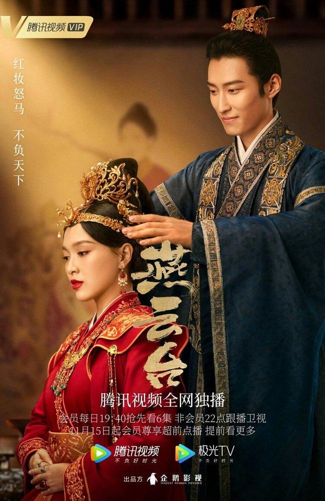"""""""Yến Vân Đài"""" của Xa Thi Mạn - Đường Yên chỉ có 4.9 điểm Douban, netizen gọi tên """"Tam sinh tam thế Chẩm thượng thư"""" - Ảnh 6."""