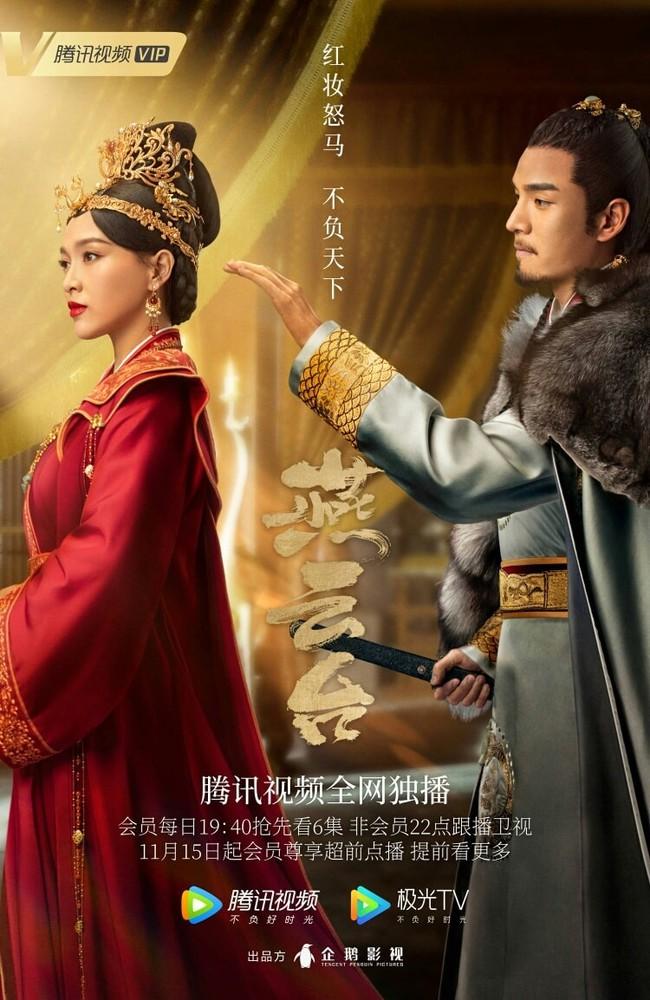 """""""Yến Vân Đài"""" của Xa Thi Mạn - Đường Yên chỉ có 4.9 điểm Douban, netizen gọi tên """"Tam sinh tam thế Chẩm thượng thư"""" - Ảnh 7."""