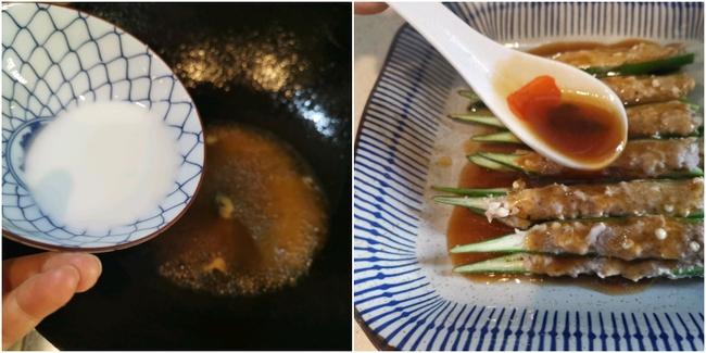 Ngày bận rộn chỉ cần nấu 2 món ăn này cũng đủ ngon miệng và đủ chất - Ảnh 10.