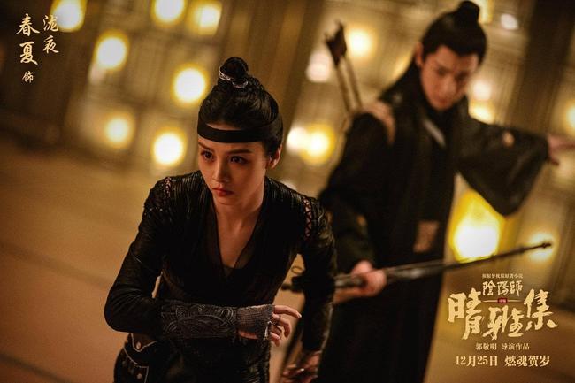 """""""Âm Dương Sư"""": Đặng Luân đứng 1 chỗ bắn cung vẫn đẹp trai siêu cấp, đâu có thua Dạ Hoa - Triệu Hựu Đình  - Ảnh 2."""