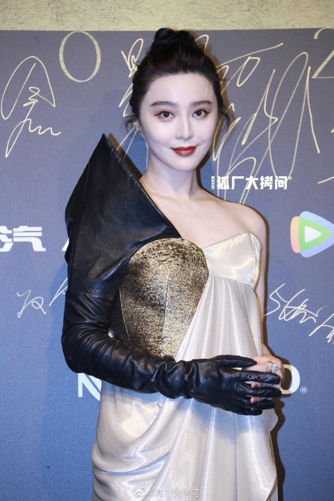 Nhiều netizen nhận xét Phạm Băng Băng trông hơi… đáng sợ.