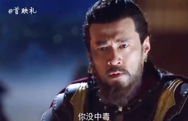 """Yến Vân Đài: Chồng Xa Thi Mạn làm phản rồi bị giết, người phụ nữ khổ nhất chính là """"Chị Đại TVB"""" - Ảnh 5."""