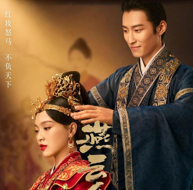 """Yến Vân Đài: Tạo hình cực đẹp của """"Hoàng hậu"""" Đường Yên, photoshop rõ chuẩn nhưng netizen chỉ chú ý đến vòng eo - Ảnh 6."""