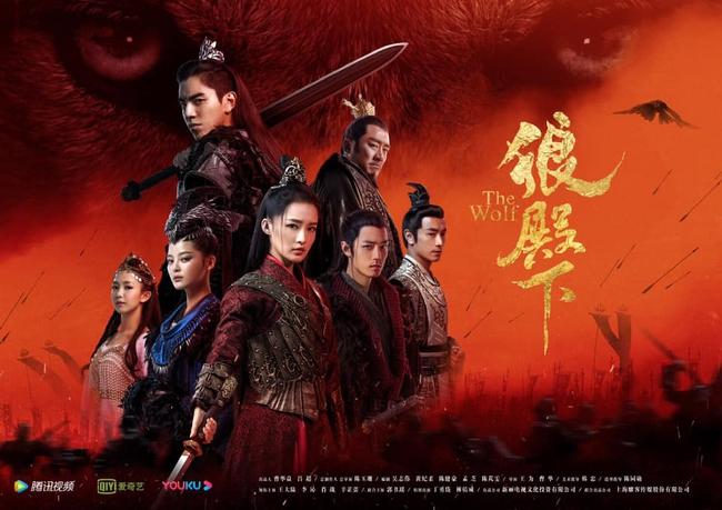 Lang Điện Hạ: Tiêu Chiến đóng vai phụ mà còn nổi hơn nam chính, Vương Đại Lục trở thành người tội nghiệp nhất - Ảnh 2.
