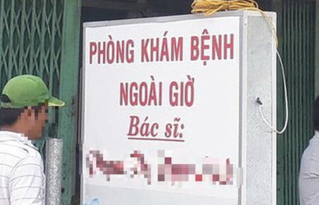 Kẻ khống chế cướp tài sản, hiếp dâm nữ bác sĩ ở Long An sắp bị đưa ra xét xử - Ảnh 1.