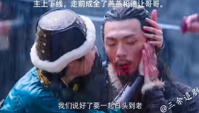 Yến Vân Đài: Chồng Đường Yên giết luôn em rể, đáng chú ý là phản ứng của Xa Thi Mạn  - Ảnh 5.