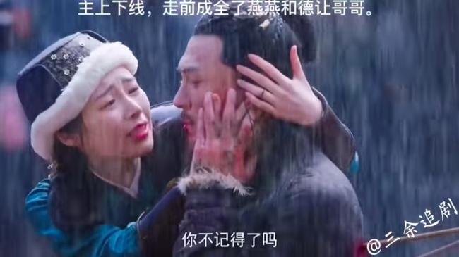 Yến Vân Đài: Chồng Đường Yên giết luôn em rể, đáng chú ý là phản ứng của Xa Thi Mạn  - Ảnh 4.