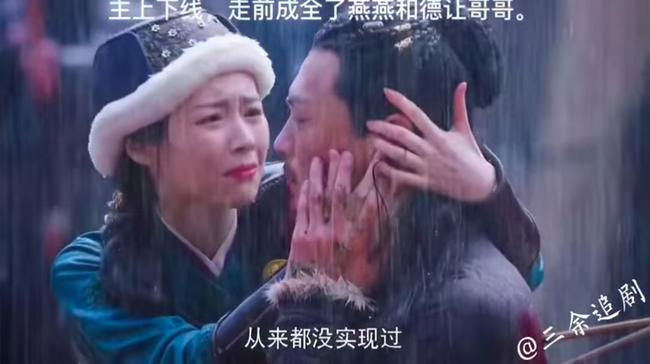Yến Vân Đài: Chồng Đường Yên giết luôn em rể, đáng chú ý là phản ứng của Xa Thi Mạn  - Ảnh 2.