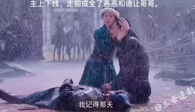 Yến Vân Đài: Chồng Đường Yên giết luôn em rể, đáng chú ý là phản ứng của Xa Thi Mạn  - Ảnh 3.