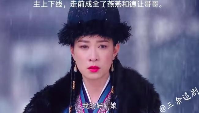 Yến Vân Đài: Chồng Đường Yên giết luôn em rể, đáng chú ý là phản ứng của Xa Thi Mạn  - Ảnh 7.