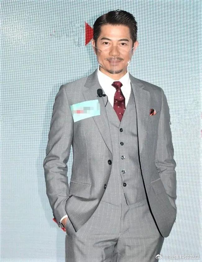 Không phải vợ, đây là người mà Quách Phú Thành giao cho việc quản lý tài sản - Ảnh 1.