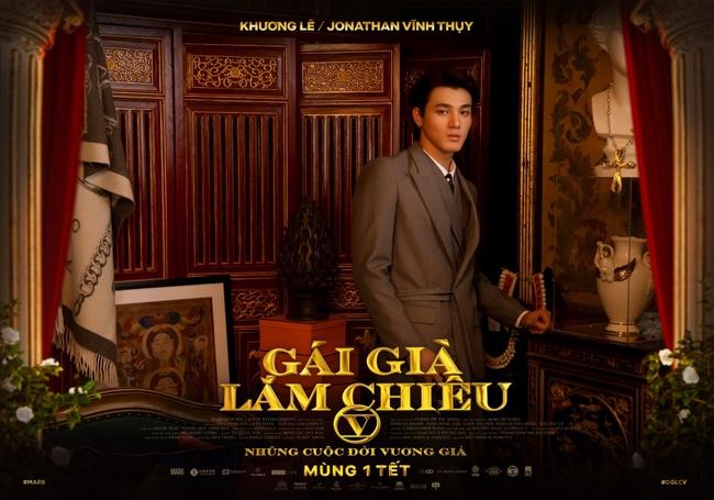 """NSND Lê Khanh, NSND Hồng Vân rực rỡ đầy uy quyền trên poster """"Gái Già Lắm Chiêu V"""" - Ảnh 8."""