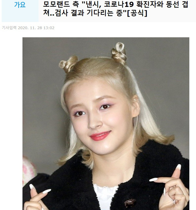 Nancy (MOMOLAND) bị chỉ trích vì tiếp xúc với người nhiễm Covid-19 phải hủy show hàng loạt, netizen tung bằng chứng vì chủ quan - Ảnh 1.