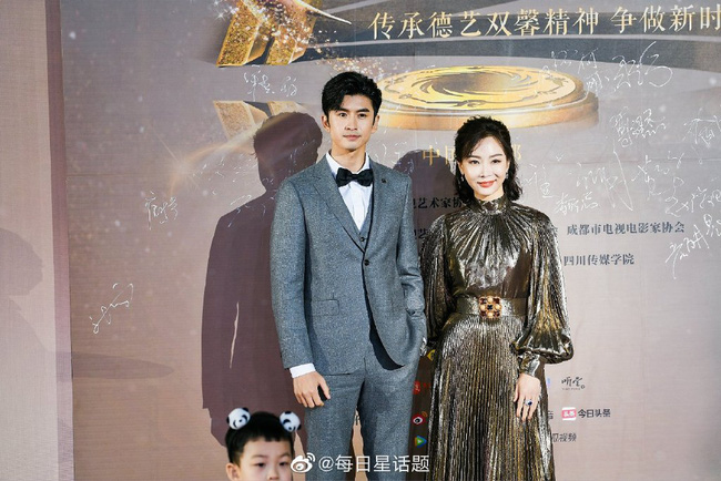 Dàn diễn viên đình đám xuất hiện tại giải Diễn viên xuất sắc phim truyền hình Trung Quốc - Ảnh 10.