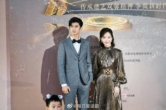Dàn diễn viên đình đám xuất hiện tại giải Diễn viên xuất sắc phim truyền hình Trung Quốc - Ảnh 11.