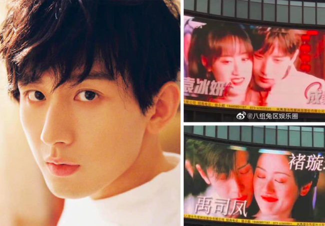 """""""Lưu Ly mỹ nhân sát"""" lại có drama: Thành Nghị phản đối ghép đôi với Viên Băng Nghiên, fan vẫn bất chấp làm bừa  - Ảnh 1."""