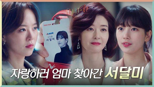 """""""Mẹ Suzy"""" Song Seon Mi: Gây tranh cãi vì mặc đồ phản cảm khoe nguyên vòng 3 trên thảm đỏ, bất hạnh khi chồng bị anh họ giết hại do tranh chấp khối tài sản hơn 1.000 tỷ đồng - Ảnh 1."""