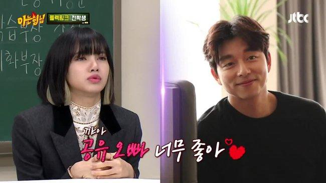 """Lisa (BLACKPINK) trở thành fangirl thành công: Công khai thích Gong Yoo liền được """"ông chú"""" lên truyền hình đáp lễ - Ảnh 1."""