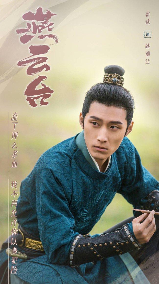 """""""Yến Vân Đài"""": Vẻ điển trai của người tình Đường Yên, yêu từ khi 18, đến lúc chồng mất thì quyết tái hôn với người này - Ảnh 6."""