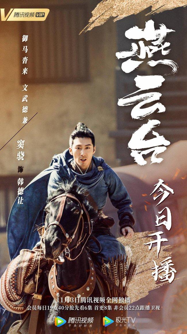 """""""Yến Vân Đài"""": Vẻ điển trai của người tình Đường Yên, yêu từ khi 18, đến lúc chồng mất thì quyết tái hôn với người này - Ảnh 7."""