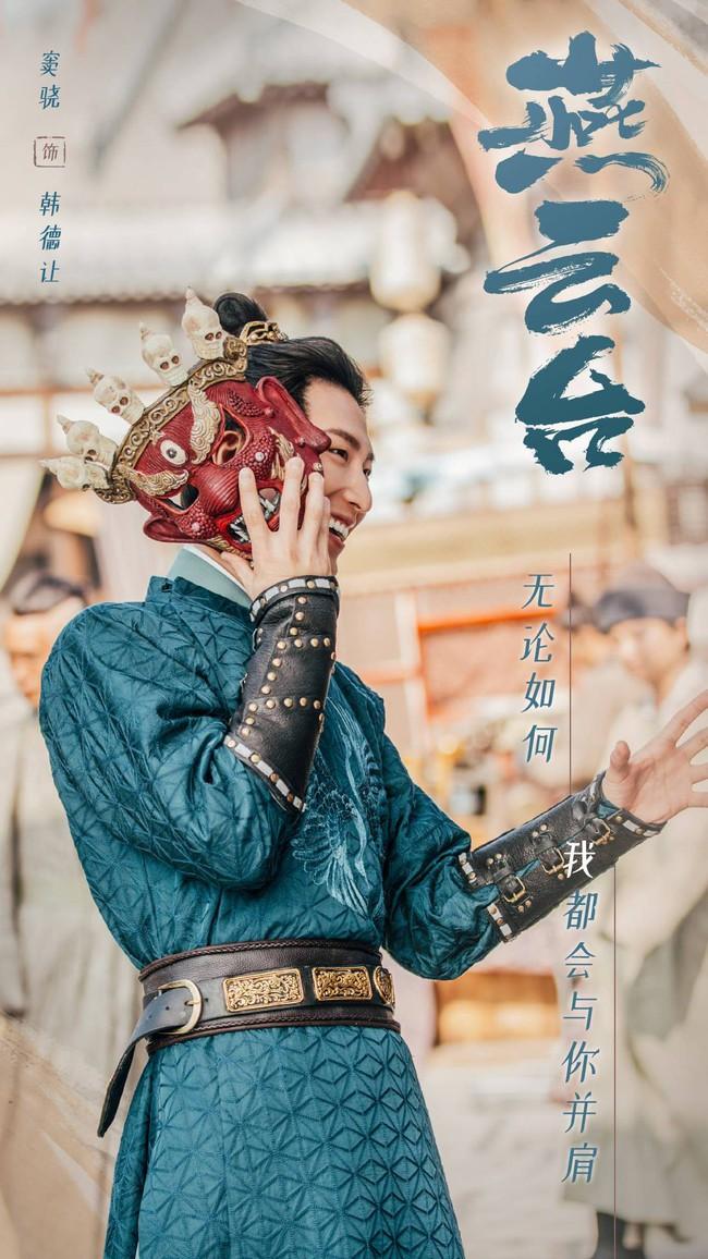 """""""Yến Vân Đài"""": Vẻ điển trai của người tình Đường Yên, yêu từ khi 18, đến lúc chồng mất thì quyết tái hôn với người này - Ảnh 4."""