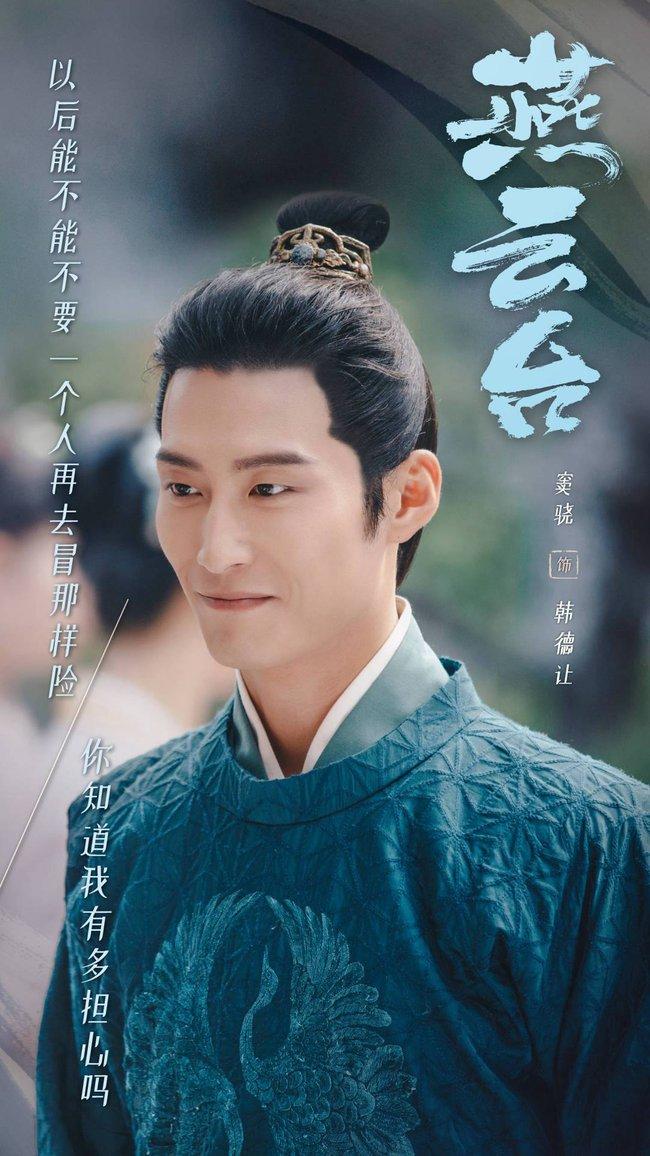 """""""Yến Vân Đài"""": Vẻ điển trai của người tình Đường Yên, yêu từ khi 18, đến lúc chồng mất thì quyết tái hôn với người này - Ảnh 2."""