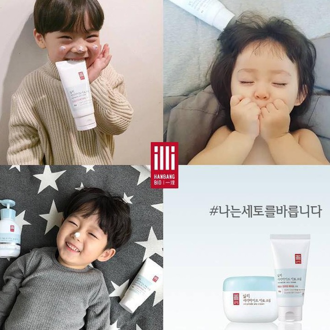 """10 loại kem dưỡng ẩm giúp """"đánh bay"""" tình trạng da khô nẻ cho bé trong thời tiết thu đông - Ảnh 9."""
