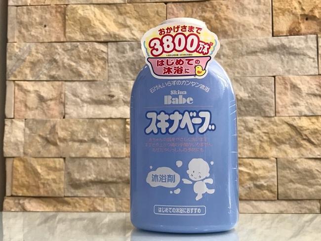 10 loại sữa tắm cho bé 2020 - Ảnh 3.