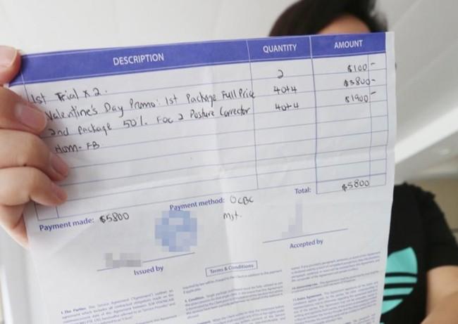 Đóng 134 triệu đồng cho một phòng khám mắt để chữa cận thị cho con, bà mẹ tá hỏa khi bác sĩ thông báo mắt của con ngày càng tệ sau lộ trình điều trị - Ảnh 1.