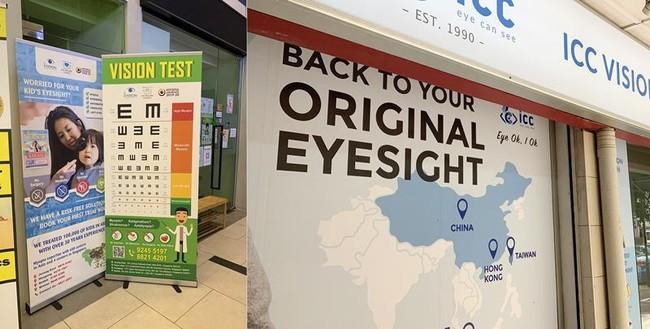 Đóng 134 triệu đồng cho một phòng khám mắt để chữa cận thị cho con, bà mẹ tá hỏa khi bác sĩ thông báo mắt của con ngày càng tệ sau lộ trình điều trị - Ảnh 2.