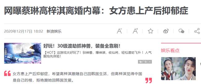 Nguyên nhân khiến Chae Rim và chồng trẻ ly hôn, hóa ra lại liên quan tới căn bệnh nguy hiểm này? - Ảnh 2.