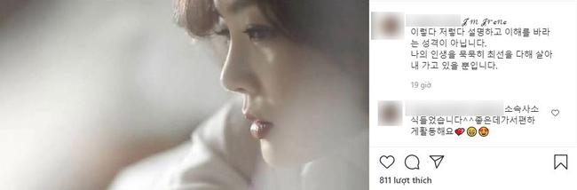 Chae Rim chính thức lên tiếng về thông tin ly hôn chồng trẻ Cao Tử Kỳ sau 6 năm vợ chồng - Ảnh 1.